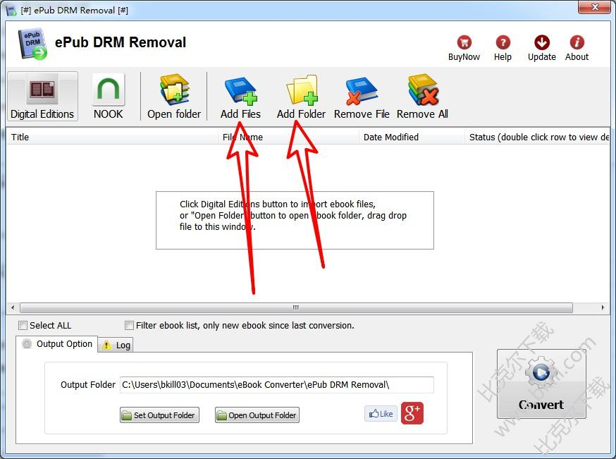 drm removal 破解